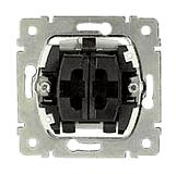 Legrand 775814 Jalosie-Taster, elektrisch und mechanisch verrieg