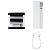 Fermax F35000 Set für Einfamilienhaus mit UP-Türstation,silber