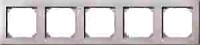 MERTEN 484519 M-SMART RAHMEN, 5FACH POLARWEISS, MATT