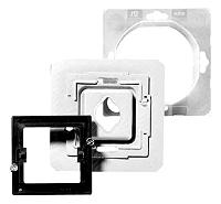GIRA 025127 Dichtungsset IP 44 für Wippschalter und Taster